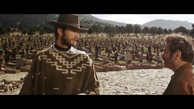 Il buono, il brutto, il cattivo (Sergio Leone, 1966)
