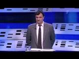 Юрий Болдырев. Дебаты 2018.03.05, Первый Канал.