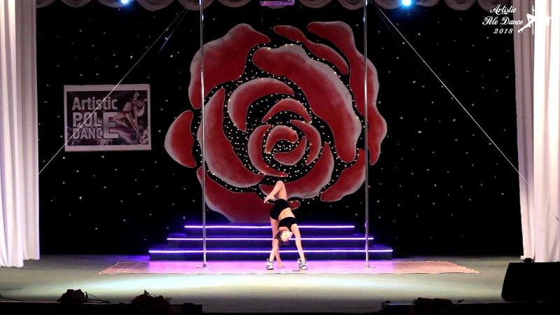 Анна Глухова Royal Pole Dance