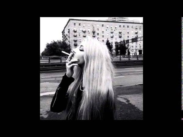 Сережа Местный (Гамора) – Чувства (Vandal'z Records)