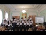 Академический женский хор