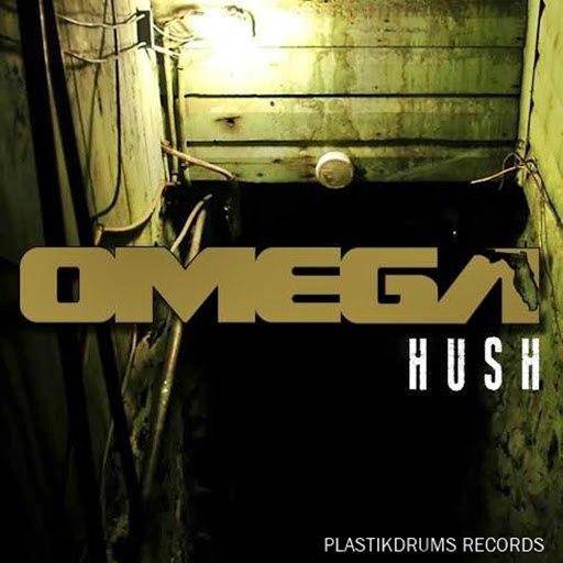 Omega альбом Rush