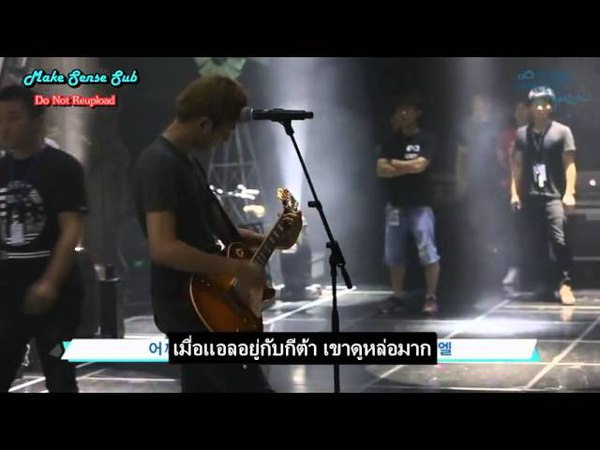 [Thai Sub] L's Solo Day (Day-1)