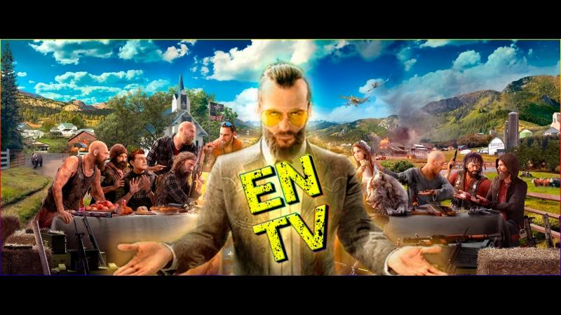 ||| Это Норма ТВ ||| Фаркраюшка и Новая карта в Пубг! Far Cry 5 PubG
