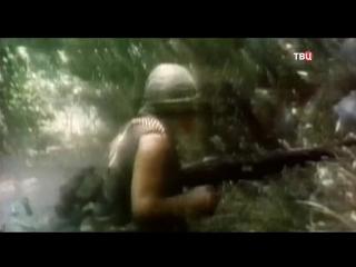Уроки Вьетнама ничему не научили США 08.02.18