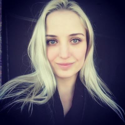 Диана Казазаева