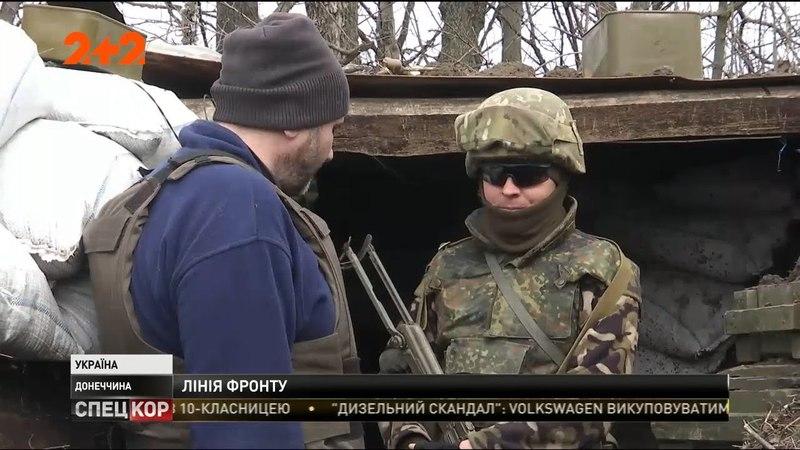 На Приазов'ї поранення зазнав 23-річний український захисник