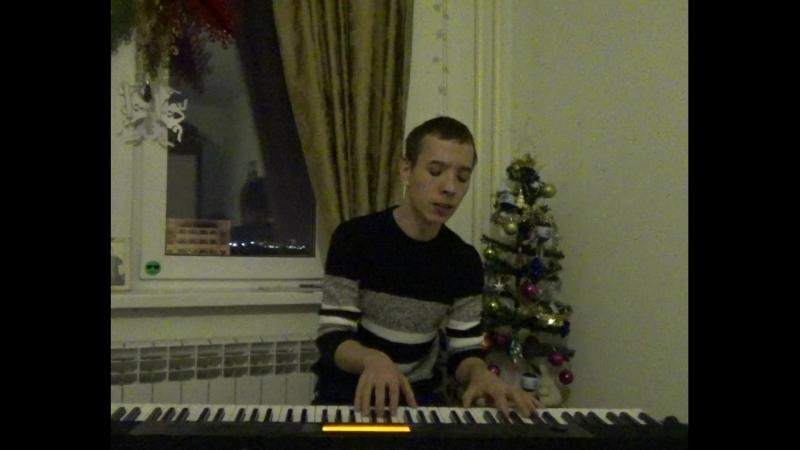 Сергей Лазарев - Биение сердца (piano cover).