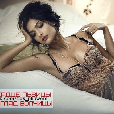 Лилия Роберткина