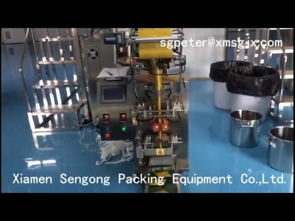 C21DX Ultrasonic Pyramid Tea bag Packing Machine Group Cold Brew Coffee Packing Machine