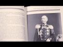 Александр Бушков: Русский Шерлок Холмс, или Тайны уголовного сыска