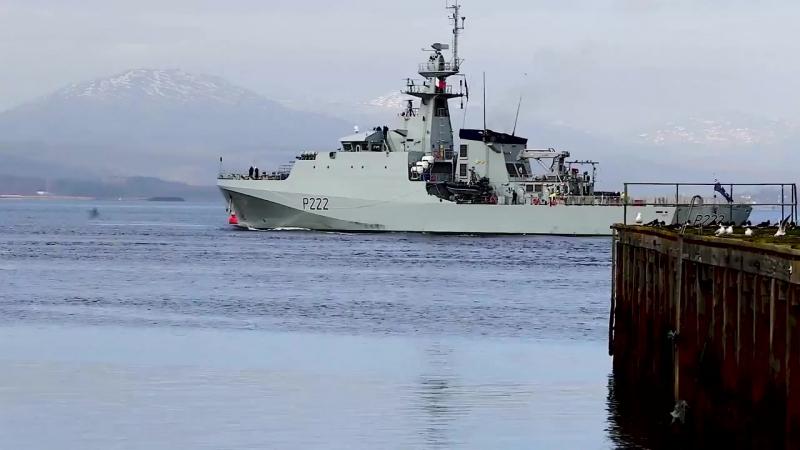 HMS_Forth_commissioning