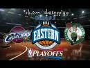 Cleveland Cavaliers vs Boston Celtics 15.05.2018 East Final Game 2 NBA Playoffs 2018 Виасат Viasat Sport HD RU