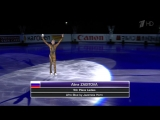 World Figure Skating Championships - Milano-2018 - Alina Zagitova - GALA - 24 march 2018