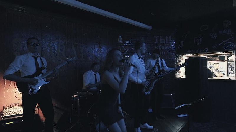 Кавер группа FreshТime Harat`s Pub Москва
