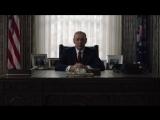 Президент Андервуд читает стихи Есенина