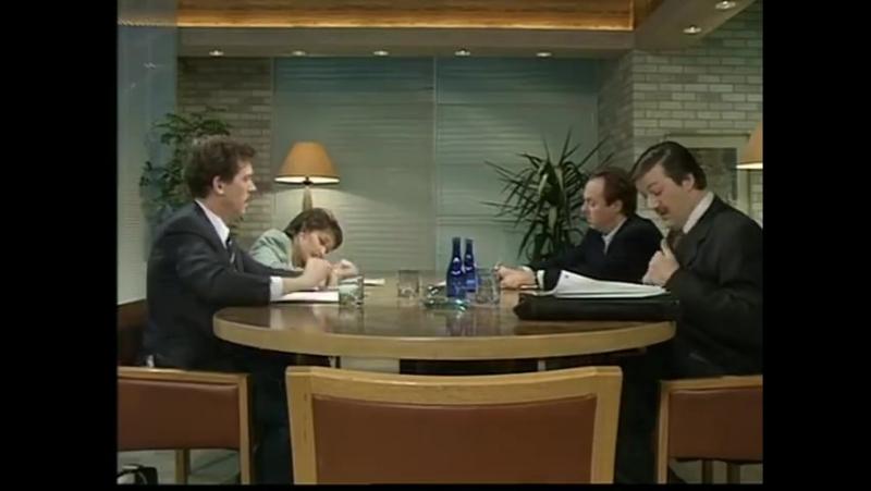 Хью Лори и Стивен Фрай 1995 год