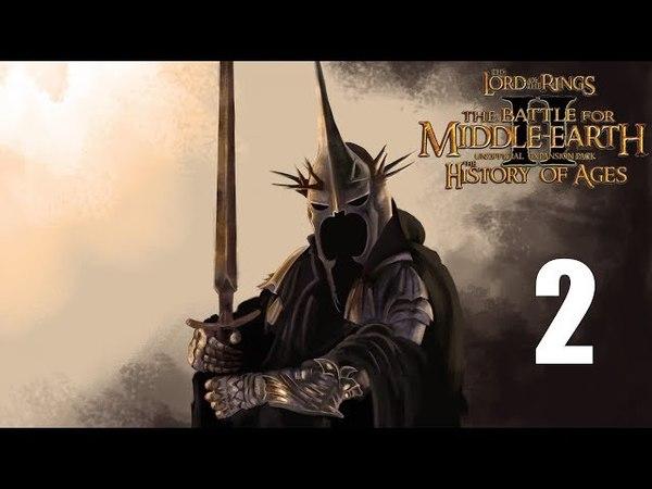 Властелин Колец Битва за Средиземье 2 (RotWK) - The History of Ages 1.3.7.1 - 2 серия