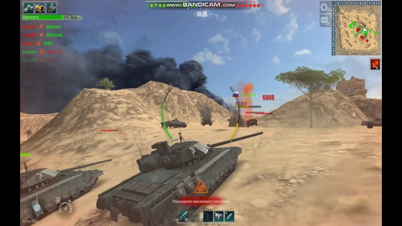 ФИКСИКИ и МАСЯНЯ в Tank Force