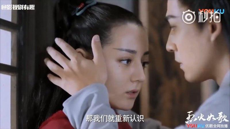 [Trailer 2] Liệt Hỏa Như Ca | Địch Lệ Nhiệt Ba, Châu Du Dân | The Flame's Daughter