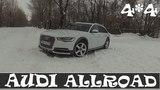 бу 2013 г. 26 000 $ Audi A6 Allroad Quattro