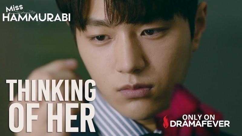 MISS HAMMURABI 함무라비 | Ep 6 – Thinking of Her | Starring Infinite's L & Go Ah Ra!