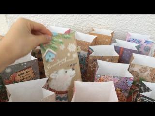 Новогодние крафт-пакеты в elle-craft!