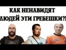 Муразор, Джов и Дезертод СКАНДАЛЬНОЕ видео о БЕЗУМНОМ ОСКОРБЛЕНИИ ЛЮДЕЙ! / Kettlein
