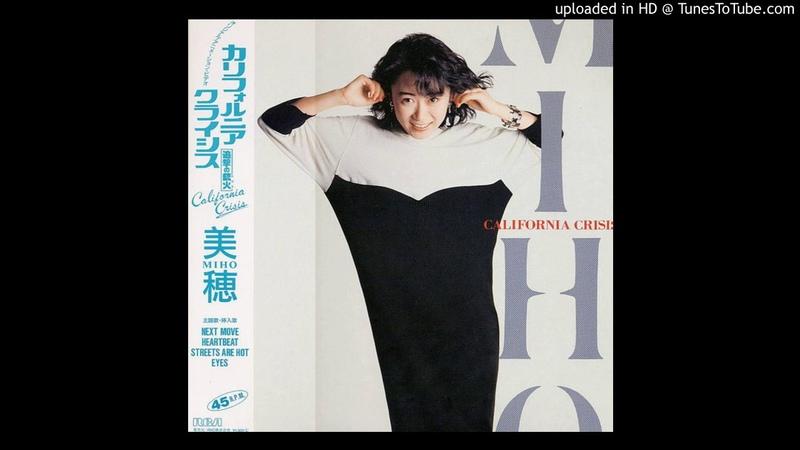 Miho Fujiwara (藤原 美穂) - Eyes (1986)