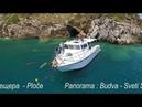 Budva Bay Cruising