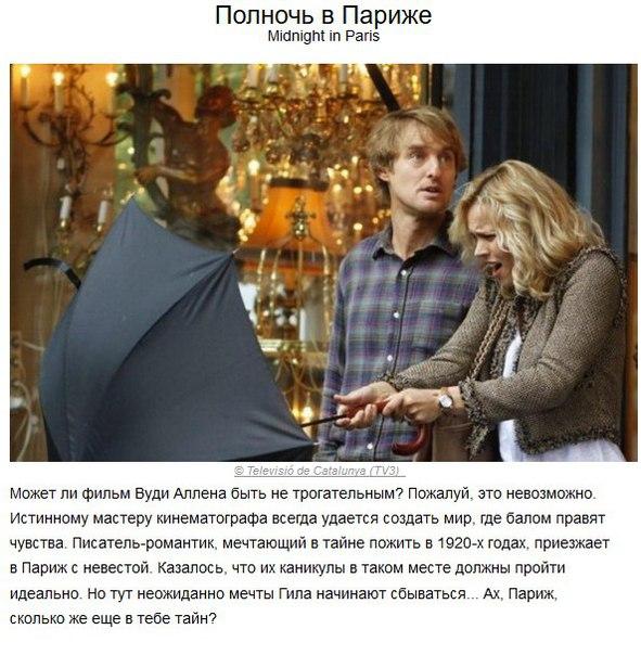 Фото №456253226 со страницы Арины Логвиновой
