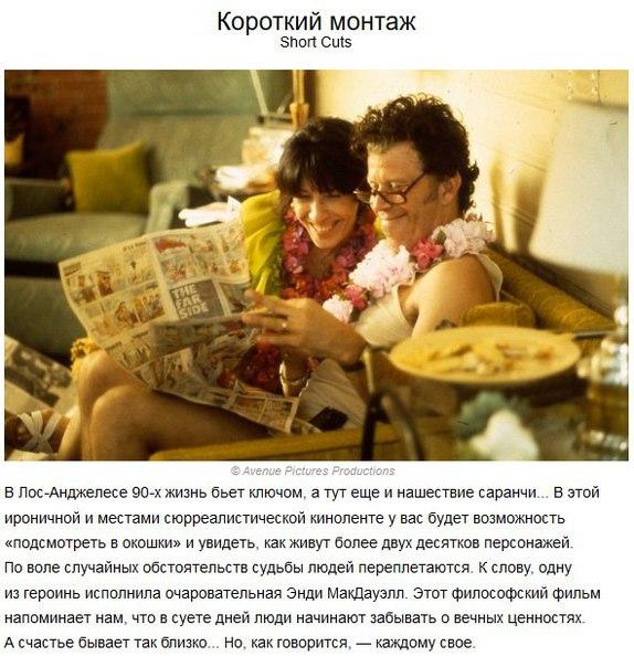 Фото №456253228 со страницы Арины Логвиновой