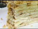 Торт Наполеон на сковороде. Наша группа во ВКонтакте LakomkaVK