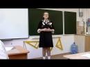 Конкурс чтецов г. Самара 15.05.2018 Диплом II место