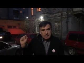 Срочное обращение Саакашвили! Надо защитить телеканал News One
