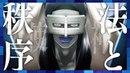 Shin Megami Tensei: Strange Journey Redux - 2nd Official Trailer (3DS) (1080p)