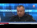 285 комплексов фотовидеофиксации дорожного движения установит на полуострове ГИБДД по Республике Крым в течение года 285 комплек