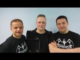 Технология - Видеоприглашение на концерт в Петрозаводске 16.12.2017