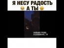 Shkolota_tv_28268331_335187066975249_3272943879383118070_n