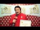 Марат Омаров Астана Ардағым атты марапаттауға ие болды