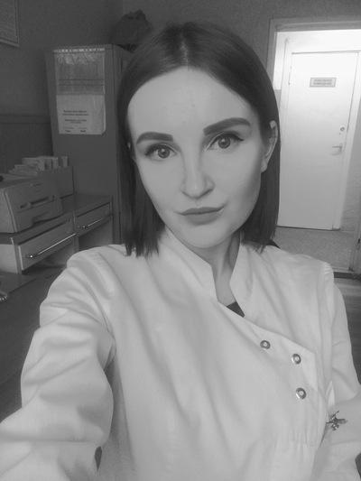 Алина Кириленко