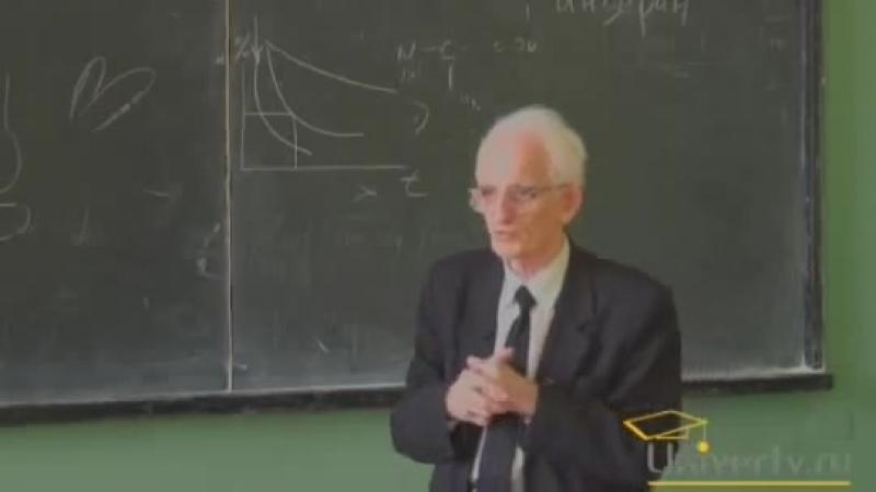 Профессор С.Е. Шноль Биохимия гормонов, ч.1