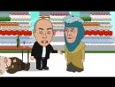 МульТВ - программы российского телевидения с участием персонажей Игры Престолов
