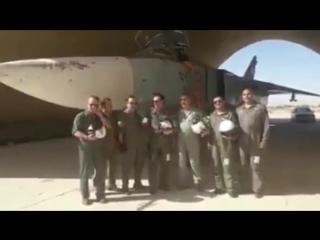 Орлы Сирийских ВВС