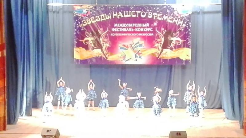 Тучка- Д.К. БМЗ