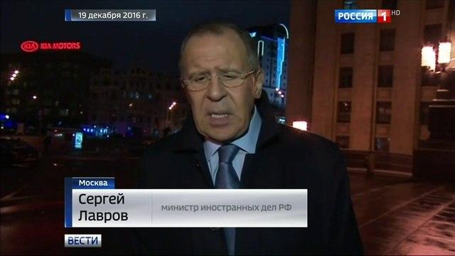 Вести. Эфир от 20.12.2016 (11:00)