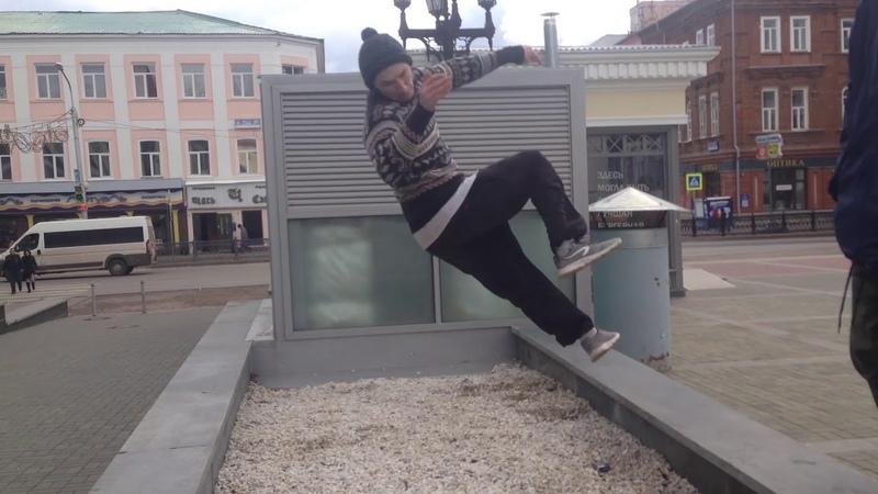 Ufa parkour - Общие тренировки 2