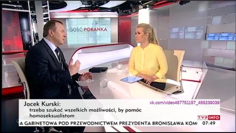 Kaczyński jest psychicznie uzależniony Gosc Poranka TVP Info Jacek Kurski 09042014 trzeba szukać wszelkich możliwości, żeby pomó