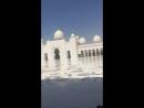 Белая мечеть в Абу Даби