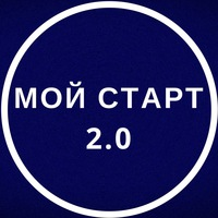 Логотип Мой старт 2.0